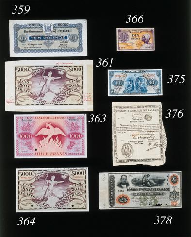 Banque de L'Afrique Occidental