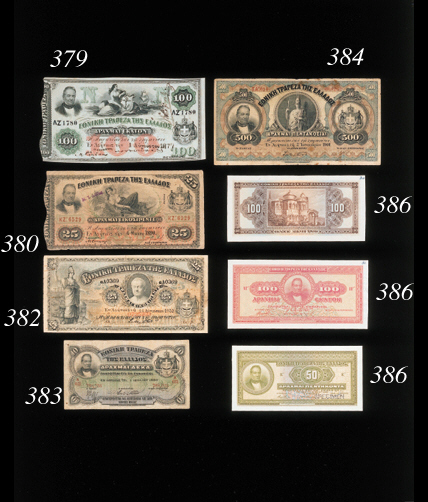 National Bank, 100-Drachmai, 1