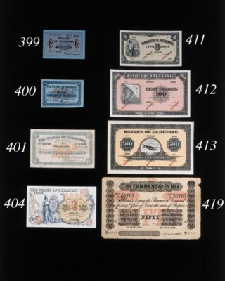 Government Issue, 50-Rupees, B