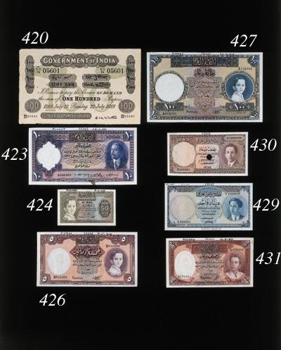 National Bank, Specimen ¼-Dina