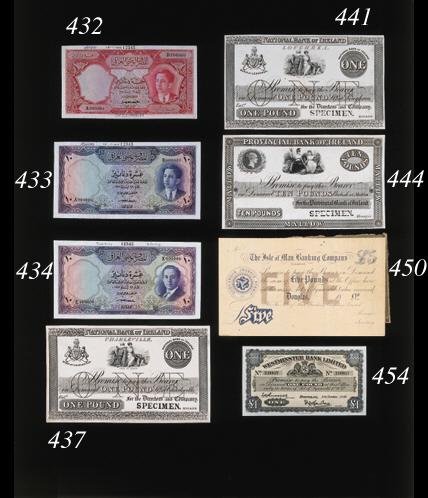 National Bank, Specimen 10-Din