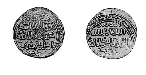 Bahri Mamluks, Kitbugha (694-6