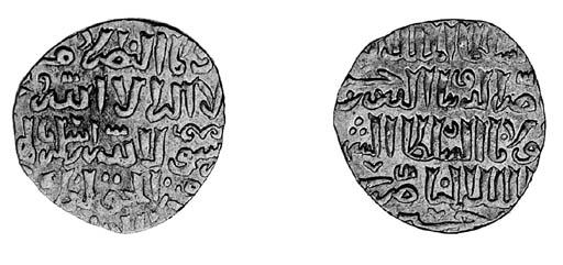Bahri Mamluks, Hasan 1st reign