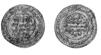Almoravids, 'Ali bin Yusuf (50