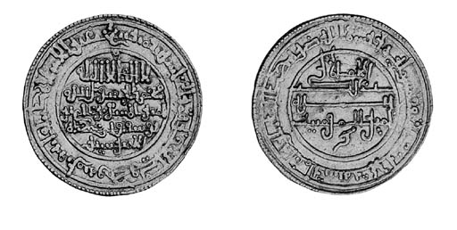 Almoravids, 'Ali bin Yusuf, Di