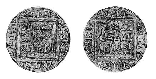 Hafsids of Tunis, Abu 'Abd All