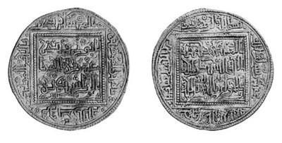Hafsids of Tunis, Abu Hafs 'Um