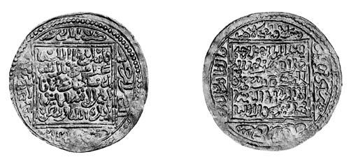 Merinid, Abu Sa'id 'Uthman II