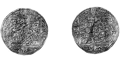 Merinid, Abu'l-Abbas Ahmad (77