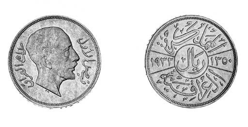 Iraq, Faisal I (1921-33), silver proof Riyal, 1932 (Dav.255; KM.101), hairline behind head, pleasantly toned, brilliant, nearly FDC