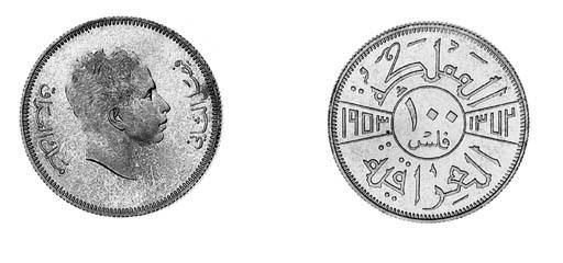 Iraq, Faisal II (1953-58), sil