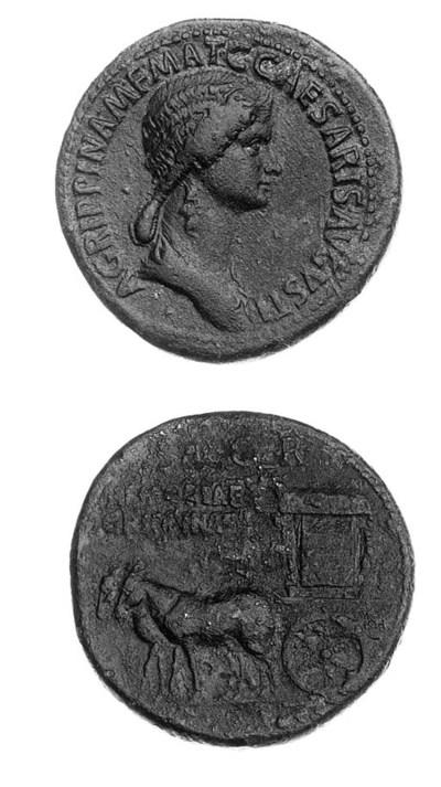 Sestertius, a similar coin (RI
