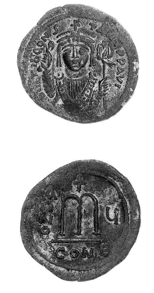 Tiberius Constantine (A.D. 578