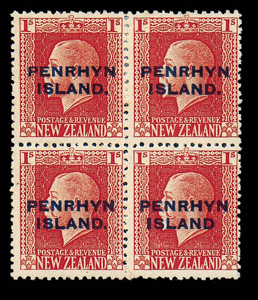 unused Block of Four  -- 1/- v