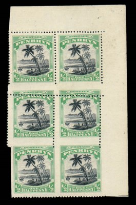 unmounted mint Block Larger Th
