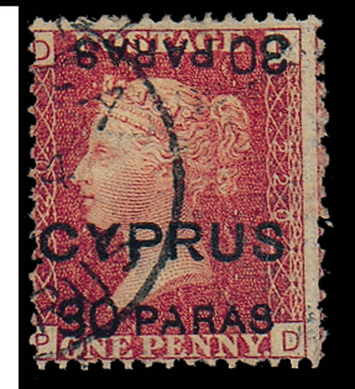 used  1881 (June)