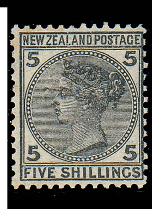 unmounted mint  1878 5/- grey,