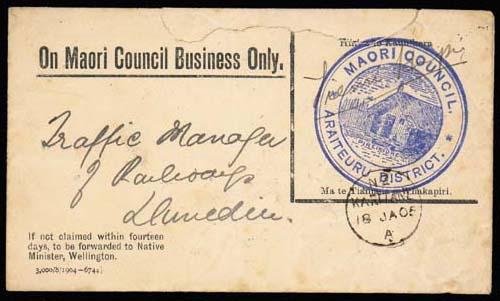 cover 1905 (18 Jan.)