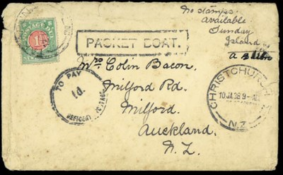 cover 1938 (Jan.) envelope to