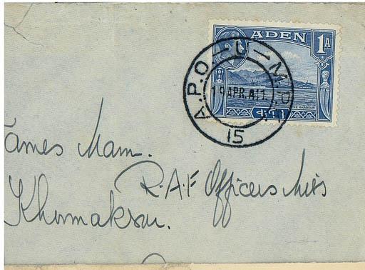 cover 1941 (19 Apr.) envelope