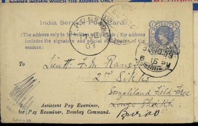 cover -- 1903 (30 Nov.) India