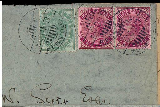 Air Mail essay  1929 Air 1/- a