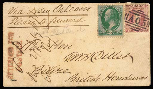 cover 1871 (15 May) envelope t