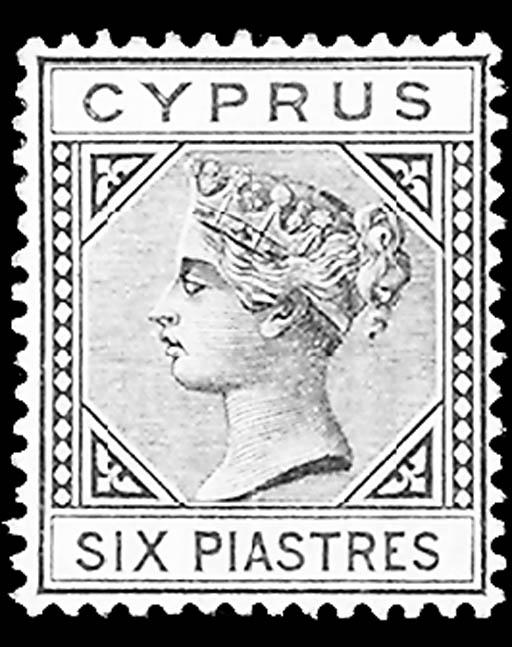 Cyprus, 1881, ½pi-6pi Queen Vi