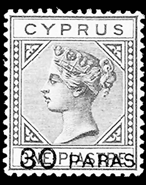 1882, 30pa on 1pi Rose (17, Gi