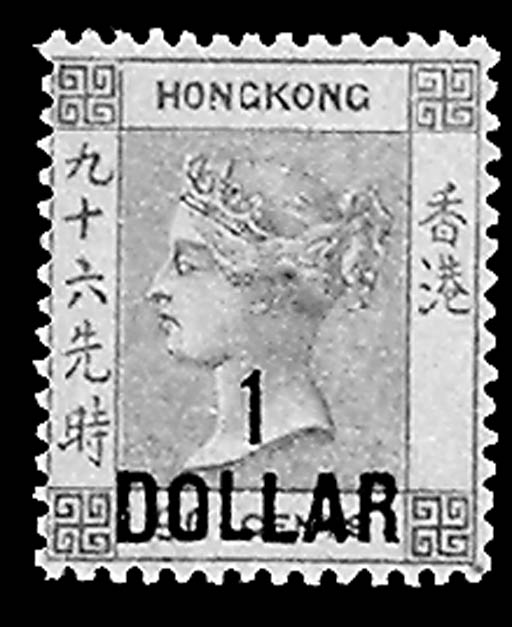 1885-91, 20c-$1.00 Surcharges