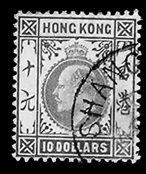 1904-11, 1c-$10.00 King Edw. V