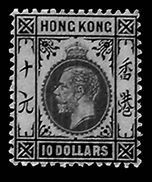 1912-19, 1c-$10.00 King Geo. V