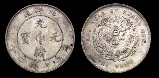 Dollar, year 29 (1903), standard type (K.205; Y.73.2), extremely fine