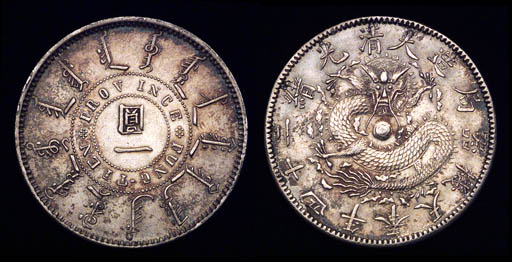 Dollar, year 24 (1898), 1 Yuan in centre, Fung Tien Province in beaded circle, legend in Chinese and Manchu in outer ring, rev. dragon, legend around (K.244; Y.87), good very fine