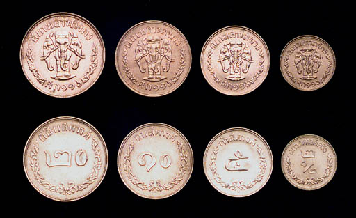 Rama V, Copper-Nickel 20 (3), 10, 5 (2), 21/2 Satang, RS116H (1897), three faces elephant, rev. value within wreath (KM Y27, 26, 25, 24), generally almost extremely fine, last uncirculated (7)