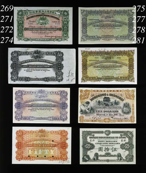 Hong Kong and Shanghai Banking Corporation, uniface Specimen/colour trial $50 Shanghai, ND (1914), blue, green and orange, arms top centre, value at each corner (PS.361), perforated SPECIMEN, uncirculated and very rare