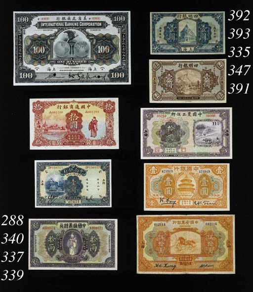 Commercial Bank of China, $10, Shanghai, 1 June 1932, serial D/CB 001789, red, orange and pale blue, Confucius at right, view of Shanghai at left, rev. red and pale green, lions and seal at centre (P.15), crisp almost extremely fine
