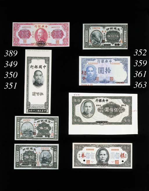 Central Bank of China, obverse and reverse mounted proof 500-Yuan, 1944, design as last but additional background detail, rev. black and white, value at centre (P.267 for similar), printers annotations, good extremely fine, rare