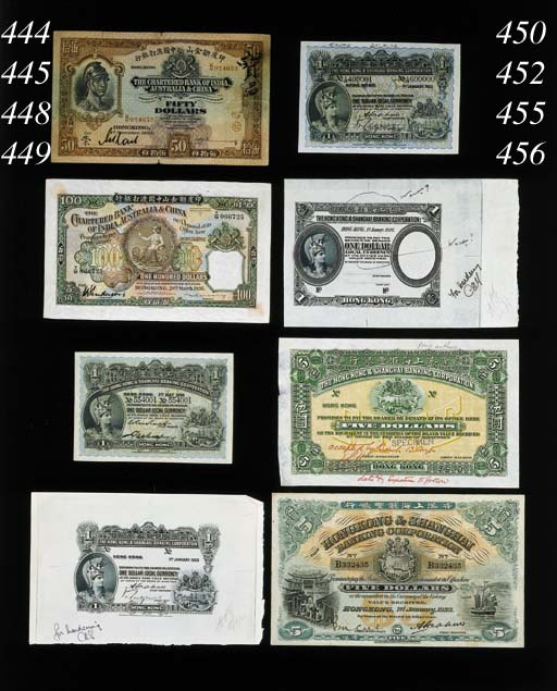 Hong Kong and Shanghai Banking Corporation, $5, 1 January 1923, serial number B 332435, green and multicoloured, water carriers in street at left, junk at right, arms top centre rev. green and brown, bank building at centre (Ma H8), good very fine, rare