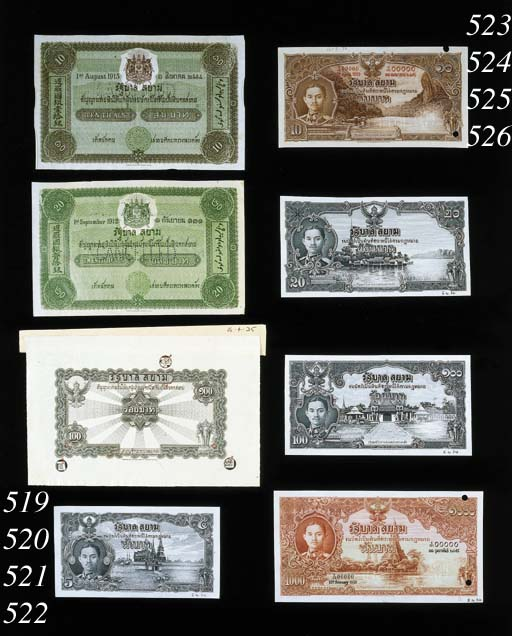 Government Issue, Specimen 10-Baht, 11 April 1933, red serial number H/74 00000, brown and pink, river at centre, Rama VII low left, Garuda bird top centre, three headed elephant low right, rev. brown, temple and river at centre (P.24, Smitasin type II), two perforations, pencil date '16.9.33' in top margin, good extremely fine, very rare