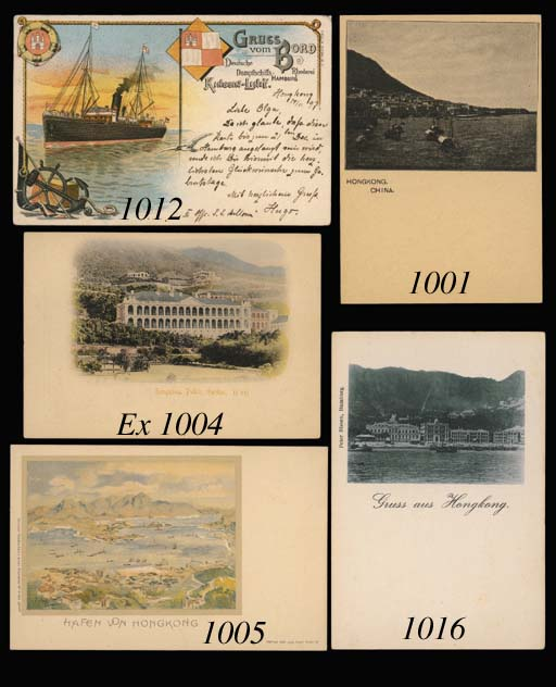 """cover PETER NISSEN, HAMBURG: """"Gruss aus Hongkong"""" card of Hong Kong front as sent from Kowloon, vertical format, Extremely fine. A copy of this card is the earliest view card used in Hong Kong. Photo"""
