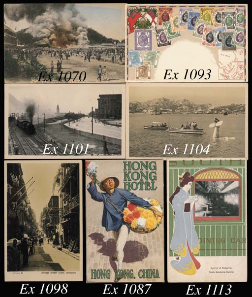 cover An assortment of cards including Ziener stamp card (fine and scarce), coin card, Kingshill (12), Universal Postcards & Picture Co. real photo cards (2), Sincere & Co. (3), Newspaper Enterprise Ltd., M. Ettlinger (2 of troops of Hong Kong constabulary), A. Sheung (4) plus Empire Exhibition; four are postally used, fair to fine. (27). Photo