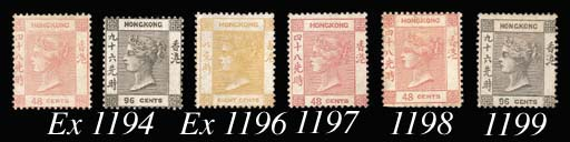unused  2c., 8c., 12c. and 18c. (both wing margin), 24c., 48c. and 96c. unused or with some gum (12c., 24c. and 96c. regummed); 96c. reperforated, otherwise good appearance. (7). Photo