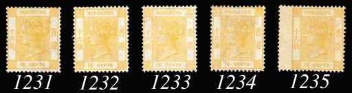 unused  16c. yellow, brilliant colour, fresh, large part original gum which has been sweated but still shows slight offset of the frame. Difficult to find this stamp in such a clear colour. S.G. 22, £1200. Photo