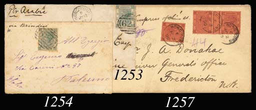 """cover 1884 (12 July) envelope (some soiling at right) to U.S.A. carried """"Per Arabic"""" bearing 1882-96 10c. green tied by a large part strike of """"62B"""" type C with Hong Kong despatch alongside, San Fransisco and Saco backstamps. Photo"""