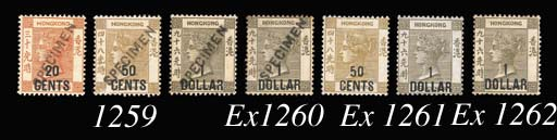 unused  20c. on 30c., 50c. on 48c. and $1 on 96c. set of three, fair to good centring, sweated gum, otherwise a fresh and attractive set. S.G. 40-42, £935. Photo