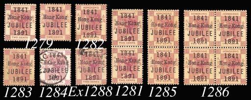 """unused  2c. carmine [1] short """"U"""", well centred and good colour, one perf. tone, part original gum; also 2c. carmine [6] short """"J"""", light ageing, part original gum. (2)"""