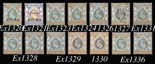 unused  1c. to $10 set of fifteen, mint. S.G. 62-76, £1500. Photo