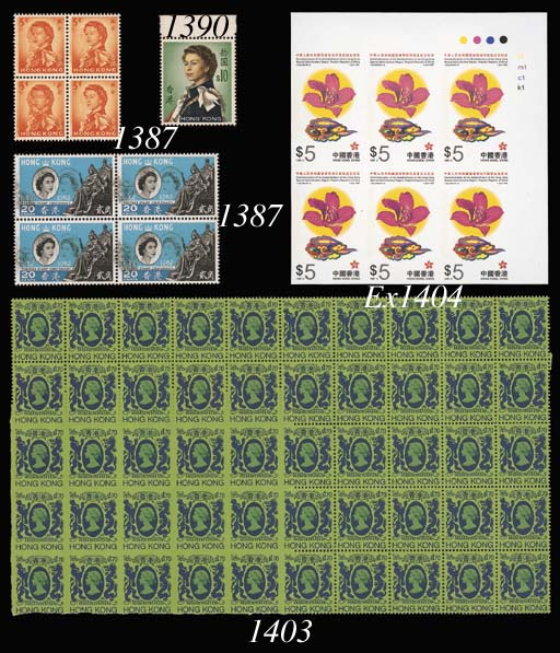 unmounted mint Block Larger Than four  1985-86 $1.70 green and blue variety imperforate, a block of ten with strip of five showing blind perforations in a block of fifty, a few peripheral faults, unmounted mint. A scarce variety. S.G. 482, Yang 307. Photo