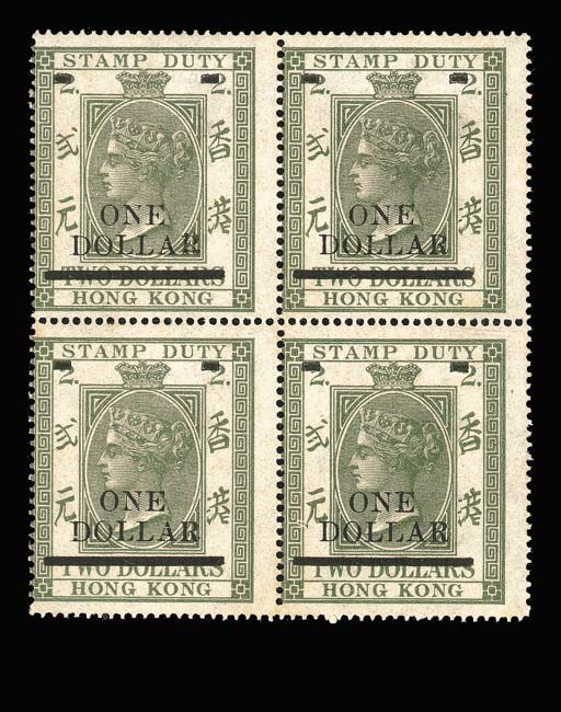 unused Block of Four  $1 on $2 olive-green variety both Chinese handstamps omitted in a block of four [9-10], centred left, fresh and fine mint, lightly mounted on one stamp only. An exceedingly rare multiple of this variety, it is thought only two blocks exist. S.G. F10a. Photo